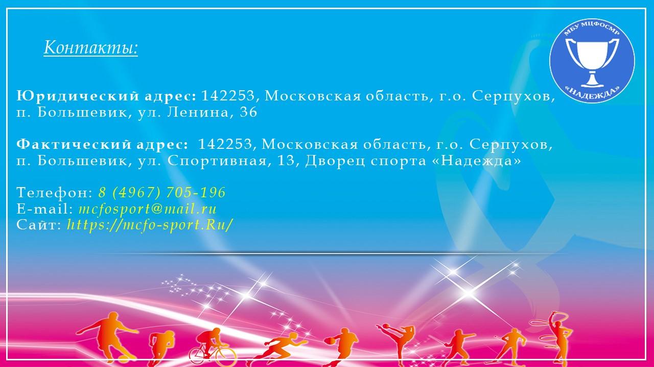 презентация-13